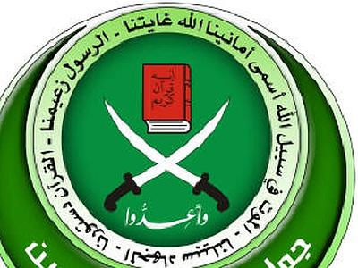 Muslim_Brotherhood-400x300
