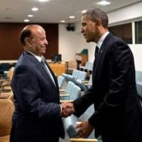 Hadi and Obama