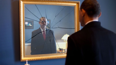 """Photo of A Problem With """"Optics"""" Again, Mr. President?"""