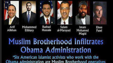 Photo of Obama and the Muslim Brotherhood