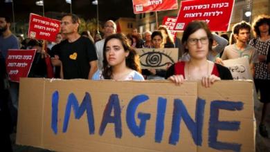 Photo of Daniel Greenfield:  Israel's Leftist Losers