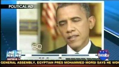 """Photo of Obama on Libya:  """"Bump in the Road"""""""