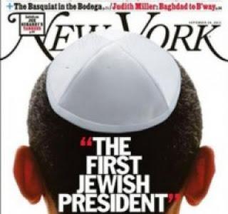 First-Jewish-US-president