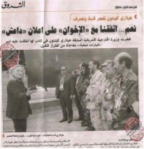 Photocopy of Egypt's El-Shorouk News reporting Hillary Clinton admitted to creating ISIS in Hard Choices.