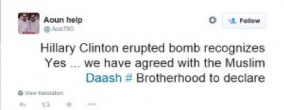 Tweet in English from El-Shorouk News in Egypt on Hillary Clinton creating ISIS.