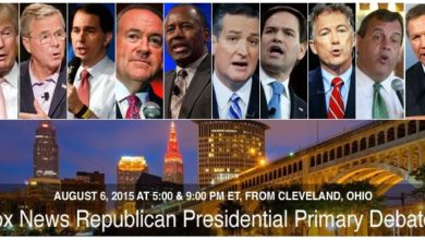 Photo of Fox News Announces GOP Debate Lineup:  Who's IN, Who's OUT