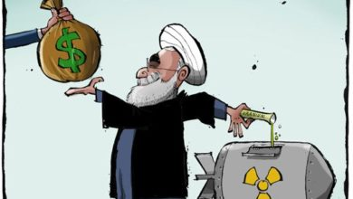 Photo of The Iran Nuclear Deal: Possibly the Worst Foreign Policy Surrender in American History!