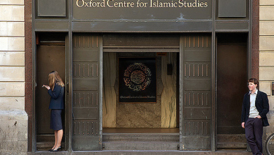 Photo of On the Worthlessness of Islamic Studies Departments, Programs, & Scholars