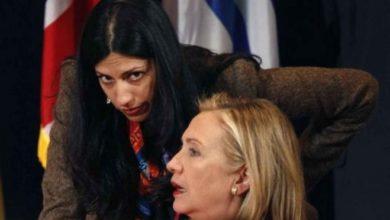 Photo of Hillary's Islamization of America