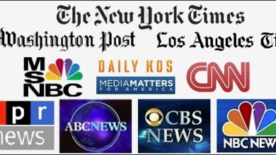 Photo of Mainstream Media:  America's Pravda Continues