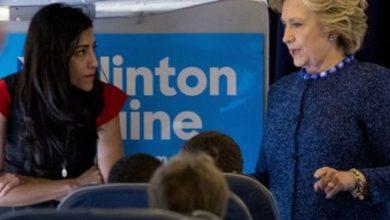 Photo of Hillary and the Muslim Brotherhood