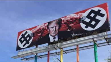 Photo of Judicial Watch: Phoenix Trump Nazi Billboard Funded with Taxpayer Dollars