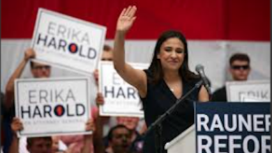 """Photo of Illinois AG Candidate Erika Harold Envisions """"Shattering a Deep-Seated Culture of Corruption"""""""