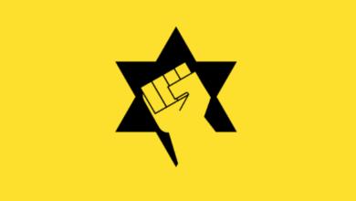 Photo of Daniel Greenfield: The Problem of Anti-Semitic Leftist Jewish Power