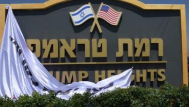 Photo of Daniel Greenfield: The History of the Israeli Community of Ramat Trump