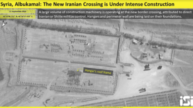 Photo of Israeli Intelligence Briefing: Al-Bukamal Iranian Base in Syria.
