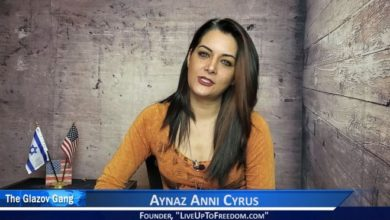 Photo of Anni Cyrus: The Surreal World of Muslim Privilege