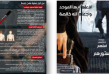 Photo of Greenfield: The ISIS Propaganda to Kill Americans Was Coming From Near Portland