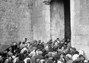 Photo of How the UN Stole Jewish Homes in Occupied Jerusalem and Set Off the Latest Conflict