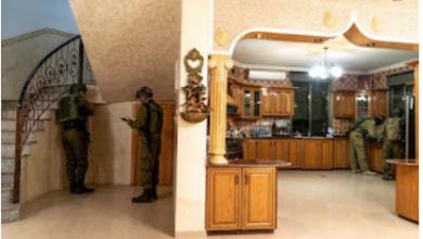Photo of Biden Admin Goes After Israel Over a Jihadi Polygamist's Terror Mansion